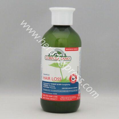 corpore sano anticaida (2)