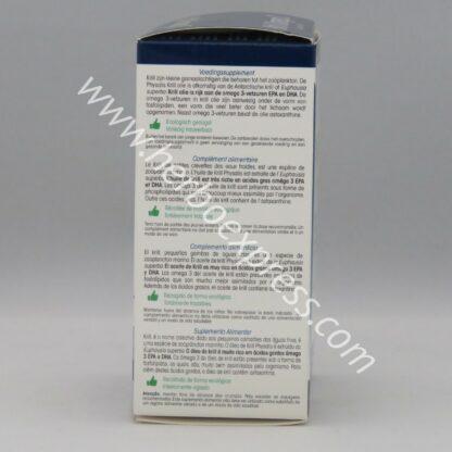 physalis krill omega 3 (2)