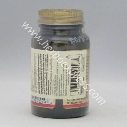 solgar selenium 200 (3)