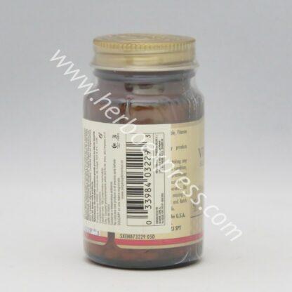 solgar vitamina B12 (3)