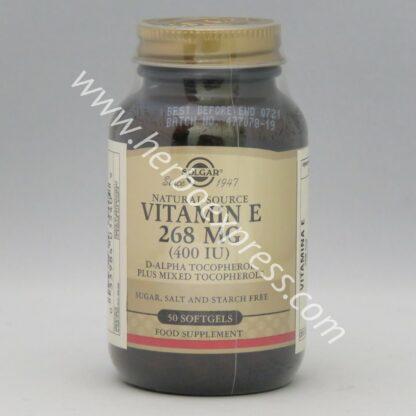 solgar vitamina E (1)
