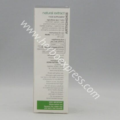 soria natural formula XXI alcachofa (3)