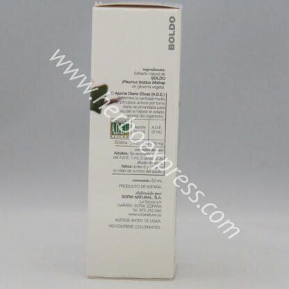 soria natural formula XXI boldo (2)