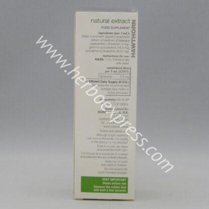 soria natural formula XXI espino blanco (3)